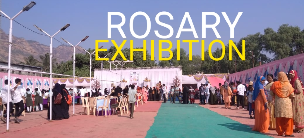 Annual Exhibition of ROSARY School